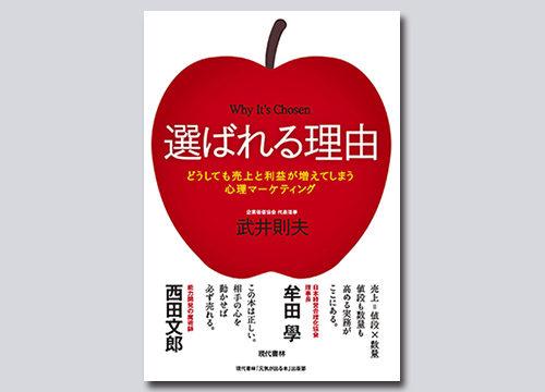 2013_book2