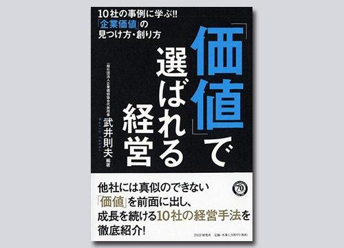 2016_book2