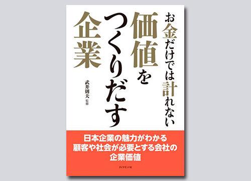 2018_book2