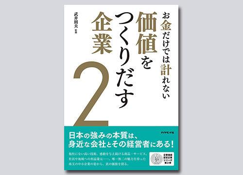 2020_book2